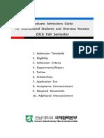 CNU_Graduate Admissions Guide for International Students(2016 Fall Semester)