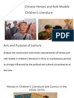 ASNS3618 Popular China lectures notes