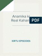 Anamika Ki Real Kahani