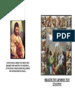 ΜΕΛΕΤΗ ΤΟΥ ΔΡΟΜΟΥ ΤΟΥ ΣΤΑΥΡΟΥ - ΑΠΟ ΤΟΝ ΙΕΡΕΑ GHISLAIN ROY.pdf