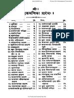 Vaidhyak Rasraj Mahodadhi Bhasha Part 01 020866 Toc