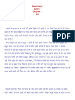 Lottery.pdf