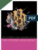 cl-circguide-burmese-web