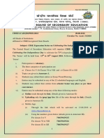 31_Circular_Independence_day.pdf