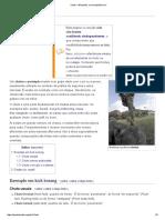 Chute – Wikipédia, A Enciclopédia Livre