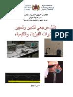 Guide Labo PC