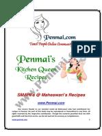 Smahi Recipes PDF - Penmai's Kitchen Queen