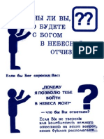 Russian Tract