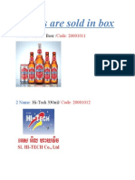 Some Products Are Sold in Box