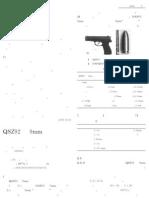 QSZ92式9mm手枪枪弹痕迹检验