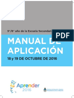 Manual de Aplicacion Secundaria