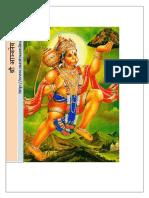 hanuman puja complete 7-3-2016.pdf