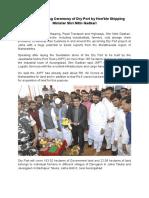 Jnpt-press Release-For Jalna Function on Dec