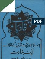 Qadiyaniat by Sheikh Syed Abul Hasan Ali Nadvi (r.a)