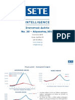 SETE Intelligence Newsletter No 20