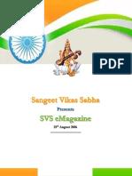 SVS-eMagazine-Aug2016