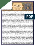 181313665-Knocking-at-Allah-s-Door.pdf