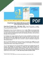Hong Kong's Top e-Wallet TNG Secures SVF Licence from Hong Kong Monetary Authority