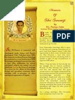 33-MemoirsOfShriSwamiji