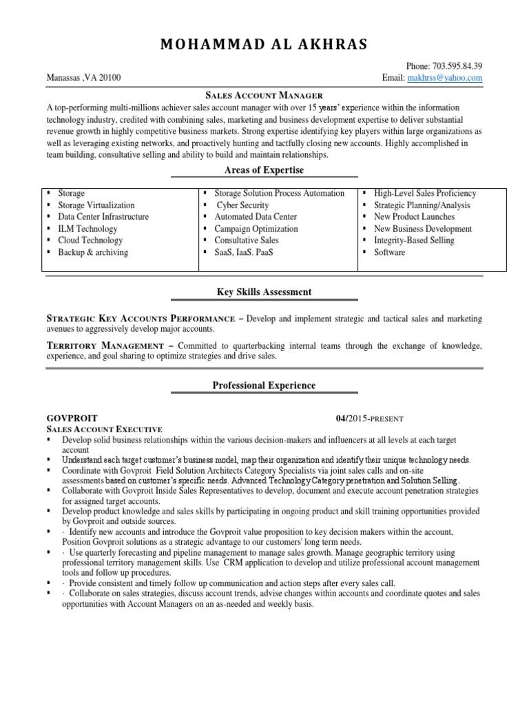 teacher essay introduction