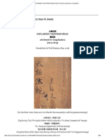 EXPLAINING TAIJI PRINCIPLES (TAIJI FA SHUO) _ Brennan Translation.pdf