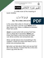 Grade 1 Islamic Studies - Worksheet 7.4 - Tafseer Surah Al-Ikhlas [Part 2]