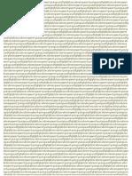 Manual de Operación de Equipo de Cómputo