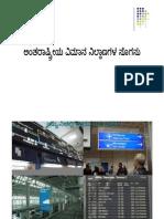 Bengaluru Airport Vs Other airports