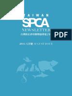 SPCANewsletter 201608.pdf