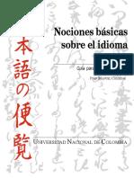 Nociones basicas sobre el idioma japones.pdf