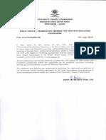 1873455 Territorial Jurisdiction of Universities