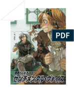 chrome shelled regios 03.pdf
