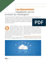 Trust & Cloud Services Success Factors