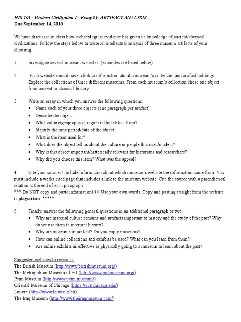 Essay 1 Artifact Analysis Fall 16