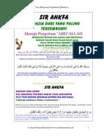 RAHSIA Nur Muhammad