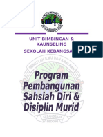 PPSDM