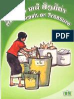 Trash or Trasure