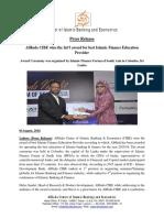 AlHuda CIBE - Press Release of  Award Ceremony