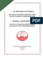 Divine Liturgy English