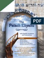 Patach Eliyahu WebVersionReducedSize