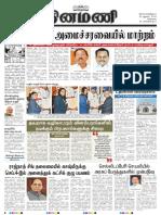Dinamani Chennai 30082016