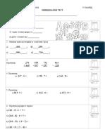 IV Inicijalni Test Matematika