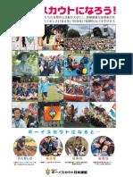 PR用資料-PR3
