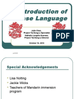An Introduction to Chinese Language 10 2011