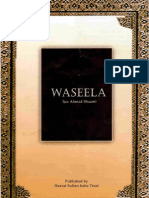Concept of waseela in Islam
