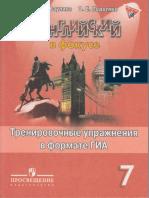 Trenirovochnye Uprazhnenia v Formate GIA k Uchebni 2