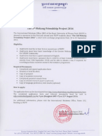 Tmp_12787-The5 Mekong Friendship Project 20167602056