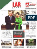 Popular News Vol 8 No 34.pdf