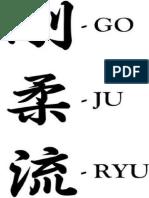 Go Ju Ryu