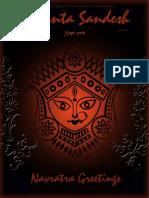 Vedanta Sandesh - Sept 2016